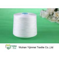 Sewing Machine Polyester Spun Yarn , White / Colorful 100% Polyester Yarn Ne202 Manufactures