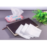 China Plain Spunlace Non Woven Fabric For Baby Wipes on sale