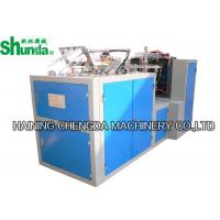 Professional Paper Cup Packing Machine Manufactures