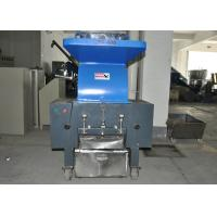 Pure Copper Plastic Crusher Machine High Power Motor Fragmentation Power 100-250 Kg/H Manufactures