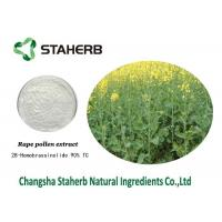 Rape Pollen Extract Chemistry Reference Materials Plant Growth Regulator