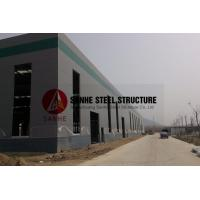 Buy cheap morden prefabricated  light steel structure plant metal factory from wholesalers