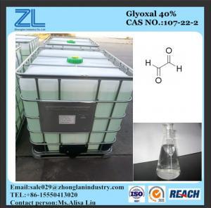 CAS NO.:107-22-2,glyoxal 40%