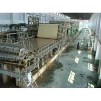 1092mm fluting paper machine, 8-10TPD using waste paper Manufactures