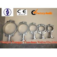 China Flange Metal Seal Stainless Steel Butterfly Valve , Triple Offset Butterfly Valves on sale