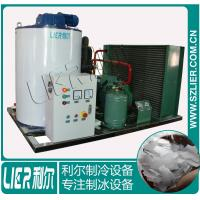 Quality Professional Ice Flake Machine , Seawater Flake Ice Plant LRH-3T for sale