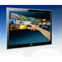 Infrared 2 Users Touch Frame for Television or Computer Manufactures