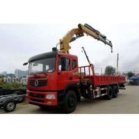 China 10 Ton Dongfeng XCMG Construction Machines Folding Arm Boom Truck Mounted Crane on sale