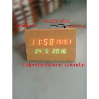 China Surah yasin and electronic al quran with al quran mp3 player on sale