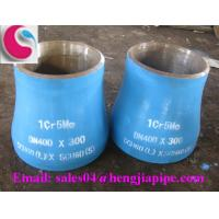 Buy cheap 1Cr5Mo alloy steel reducer from wholesalers
