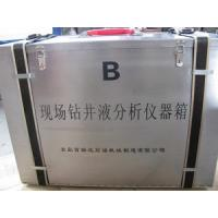 Convenient Drilling Fluid Testing Equipment B Type With Stainless Steel Case Manufactures