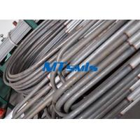 Buy cheap TP304L / S30403 Stainless Steel U Bend / Heat Exchanger Tube With Annealed & from wholesalers