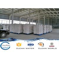 PFS Coagulant  Water Treatment Industrial chemical Cas 10028-22-5 Manufactures