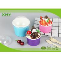 5oz 170ml Food Grade Solid Color Printing Disposable Ice Cream Cups with Dome Lids Manufactures
