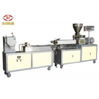 China Abrasion Resistant Lab Twin Screw Extruder W6Mo5Cr4V2 Screw Material 5.5kw on sale