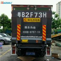 China Large Capacity Tail Lift Truck , 3000kg Hydraulic Truck Loading Lift Easy Maintenance on sale