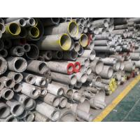 OEM , ODM 304 Seamless Stainless Steel Tube / Piping 3mm-50mm Wall thickness Manufactures
