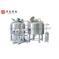 Two Vessel Nano Brewing Systems , Complete 1000L Beer Making Equipment Manufactures