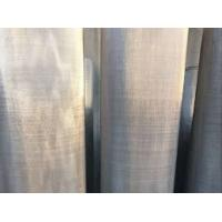 Super Duplex Stainless Steel Woven Wire Mesh 80 100 150 Micron Corrosion Resistance Manufactures