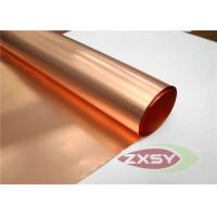 Self- Adhesive High Conductivity Alloys Of Copper Foil Roll Casting Manufactures