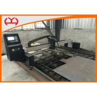Metal Small / Mini Gantry CNC Flame Cutting Machine With Auto Ignition Device Manufactures