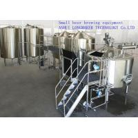 China 100L stainless steel beer fermenter / malt fermentation /304 stainless steel pot / beer brewing plant uses /316L stainle on sale