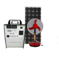 Best price 300W Solar Generator home Solar Power System AC 220V/ DC 12V output USB charging outdoor emergency power Manufactures