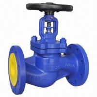 Buy cheap Bellow Seated Globe Valve, Available in Various Sizes, Meets DIN 3356 Standard from wholesalers