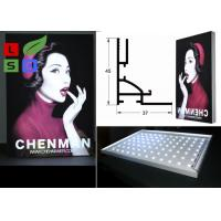 45mm Thickness LED Frameless Fabric Light Box Single Side For Clothes Retail Display Manufactures