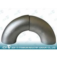 Quality ASTM B363 Titanium Pipe Fittings Seamless Elbow 90 Bend Connect TO Deck Drains for sale