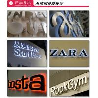 advertising backlit stainless steel LED letter sign and 3d sign letters Manufactures