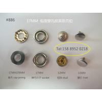 China Metal snap button with 12 prong cap/Prong snap button in Euro-America style/Fty supply directly on sale