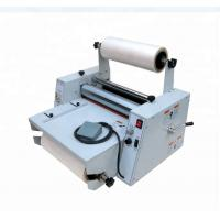 4 rollers Automatic Lamination Roll Laminator Machine Hot / Cold For A3 A4 Size LM450 Manufactures