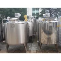 China Heating And Cold Stainless Steel Tank Chemical Industry Stainless Steel Mixing Tanks on sale