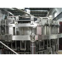 China PET Plastic Bottled Carbonated Drink Production Line 9000 BPH Middle Capacity on sale