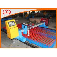 China Automatic CNC Flame Cutting Machine For Carbon Steel Plate Cutting 220V 50HZ on sale