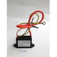 China AC200-240V 50-60Hz Series Negative Ion Generator for Air Purifying on sale