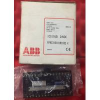 Buy cheap ABB 3BSE030220R1 CI854AK01 PROFIBUS-DP/V1 INTERFACE CI532V03 3BSE003828R1 from wholesalers
