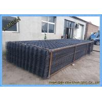 Buy cheap Mild Steel A142 /A393 Reinforcing Mesh with size 6.2m x 2.4m from wholesalers