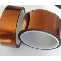 China 5-6N per 25mm Silicone Adhesion Pi Tape For Printer Laminated Glass Masking on sale