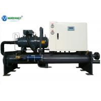 45 KW -15 Degree C Water Cooled Chiller For Chemical Cooling System Manufactures