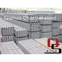 China hot rolled channel steel product on sale
