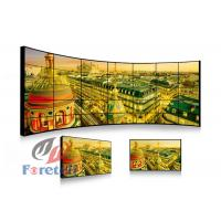 China High Resolution Interactive Video Wall Large Multi Touch Screen Monitors For Bank on sale