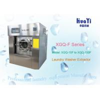 Hotel Clothes Laundry Fully Auto Washing Machine For Industrial Use Manufactures