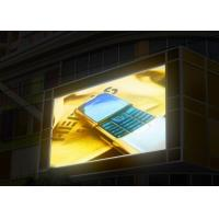 Outdoor LED Sign P31.25 Manufactures