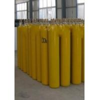 Quality Seamless Steel Nitrogen N2 Cylinders from China Professional Manufacturer for sale