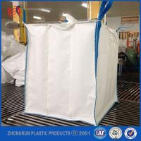 JUMBO BAGS 35*35*35 1ton pp jumbo bag for sand/cement/ore with handle ,gravel bags Manufactures