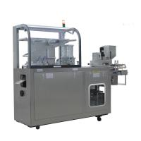 High Frequency Blister Packing Machine For Pharmacy Capsule Tablets Manufactures