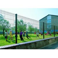 China 3V Folds Welded Wire Mesh Fence for Sale on sale
