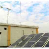 1kw 2kw Wind Solar Power System Manufactures